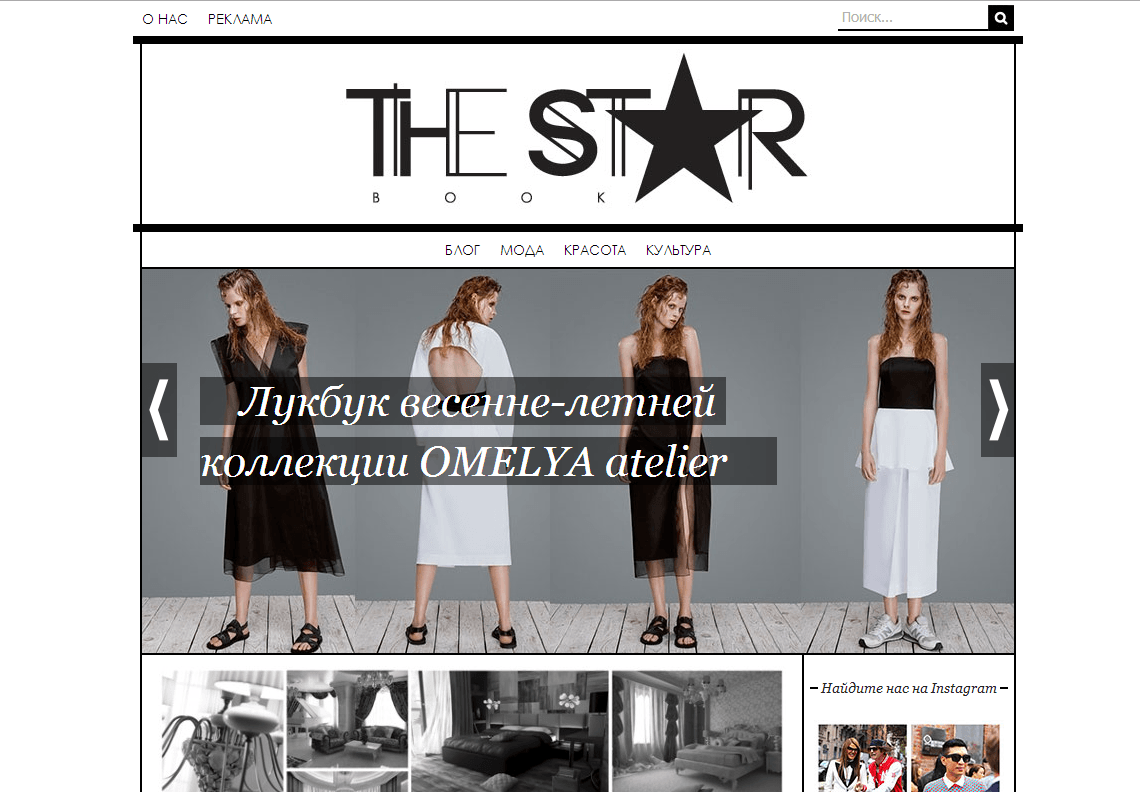 star-book-site