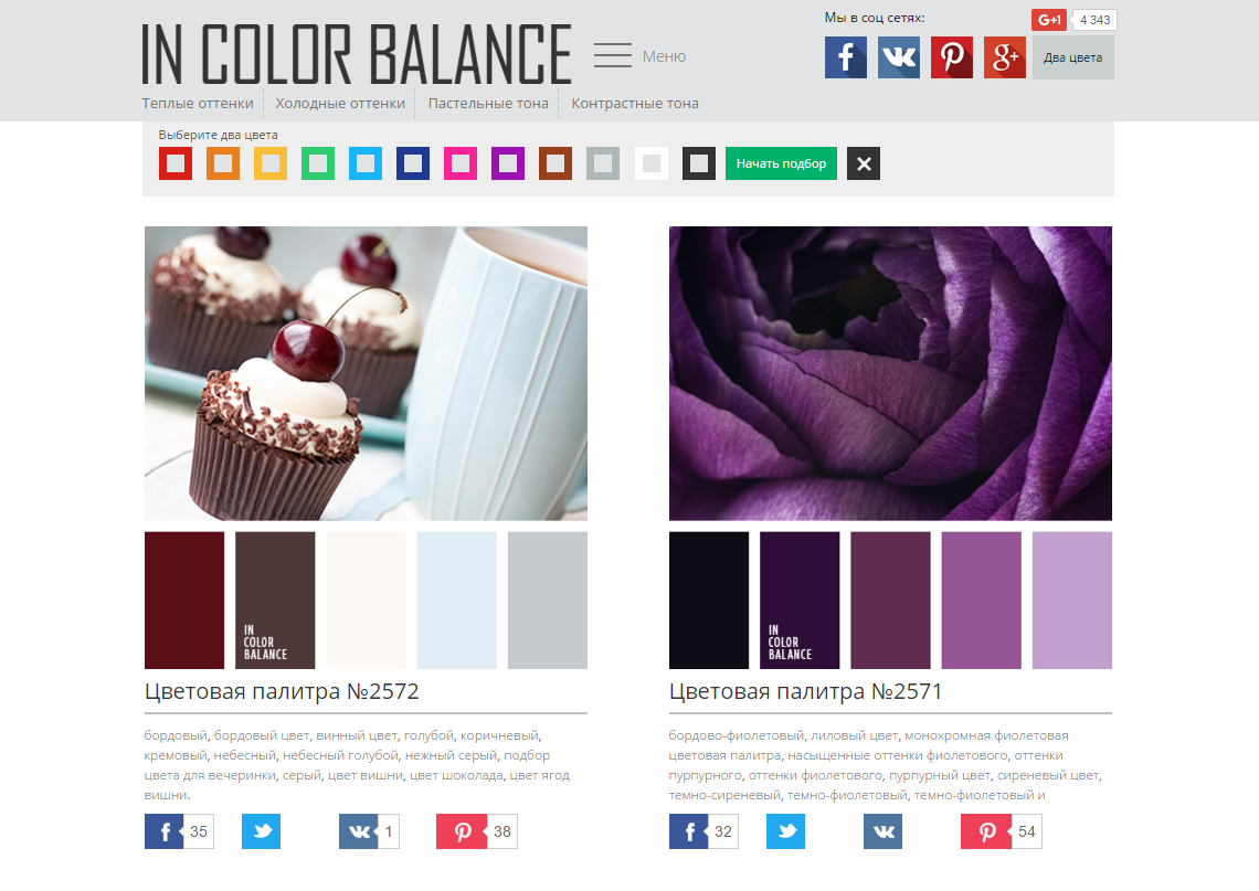 olorpalettes_redesign_responsive