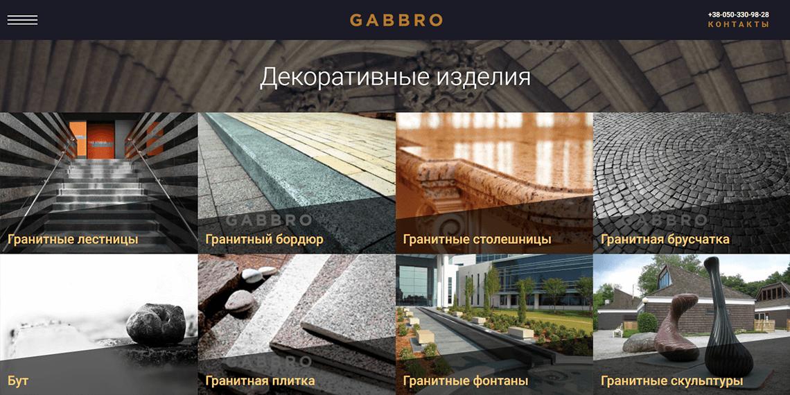 sozdanie_saita_granite_2