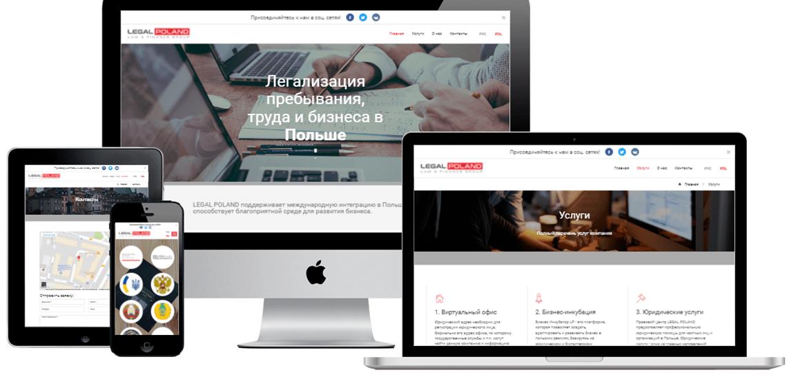 korporativnyi_sayt_yuridicheskoy_firmy_legal_poland_mockup