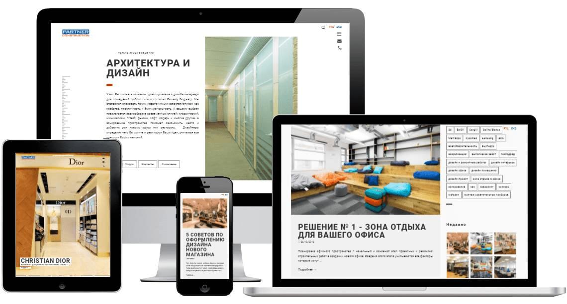 razrabotka_saita_stroitelnoy_kompanii_partner-construction_mockup