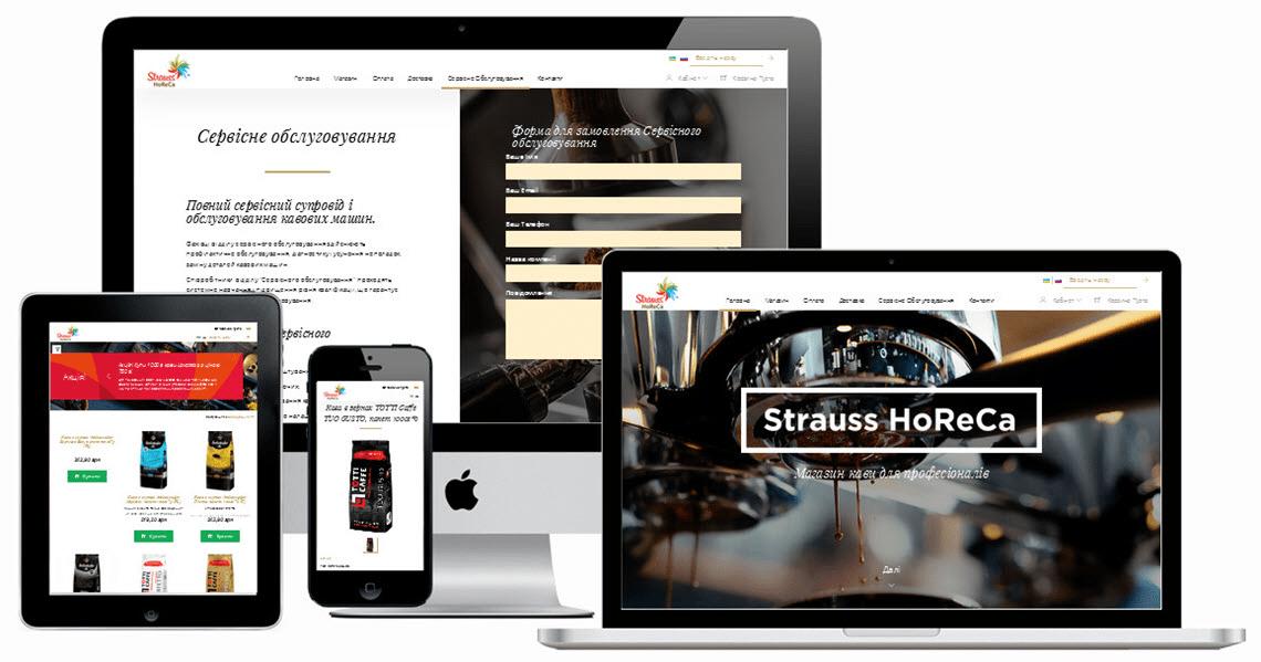 sajt_magazina_kofe_i_kofejnogo_oborudovaniya_strauss_horeca_mockup